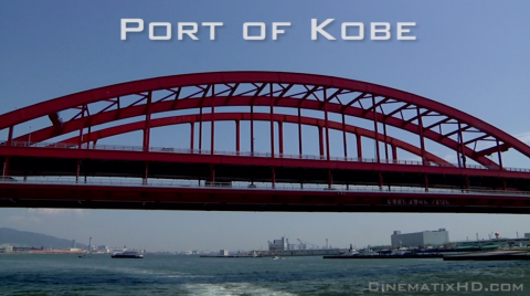 Scenes of the Port of Kobe. Filmed April 2013. Filmed entirely with an older Panasonic HPX170 camera, which again illustrates it's not the gear but the operator that makes the difference.